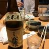 高清水 酒乃国 純米酒(秋田県 秋田酒類製造)