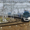 三岐鉄道遠征