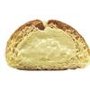 【はちみつをふんだんに使ったクリームパン】はちみつ屋さんの「クリームパン専門店」が熱い!