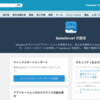 SFDC:Winter'15 - Salesforce1の設定
