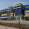 IKEA でお買物