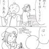 【漫画】ベスト先輩ズ『ハンコ①』
