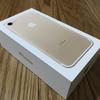 iPhone5からiPhone7へ。スマホ機種変更狂騒曲