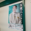 リオン・ドール駅前店