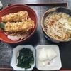 八戸の老舗蕎麦屋「おきな分店」の天丼が美味すぎた