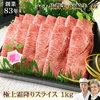 【雑学】牛肉のサシとは?ただの脂身ではない!海外での認定基準や表現も説明する!