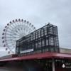 弾丸ヒッチハイク3日目PART2【大阪-神奈川】| 面白いお兄さんとの出会い