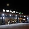 バルセロナとサン・セバスティアンの間を移動 往路はレンフェ、復路はレンタカーを利用しました