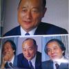 """対談 山田太一 × 宗雪雅幸 """"日本人が失ってきたもの。これから培っていくべきもの""""(1992)(5)"""