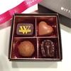 ヴィタメールの王道チョコレート4種。シンプルな美味しさで至福のひととき