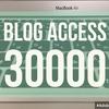 月間で3万アクセス達成。やったことを全てまとめてみる