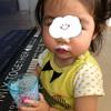 娘、1歳半