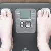 僕が37日間で7.95kg落とすことができた、最大の秘訣を教えちゃいますね。