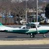 2019年3月15日(金) JA45KA JA6573 JA119P 調布飛行場