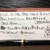 【万年筆・インク】妻のねこ日記・3月上旬10日分!【猫イラスト】