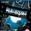 デッドライジング(DEAD RISING)を最安値価格で買える通販はどこ!?