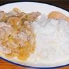 ヘルシオホットクックで自炊(31)豚肉と玉ねぎの照り焼き炒め