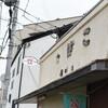 平民金子展「ごろごろ、神戸。」もうひとつの世界、を見てきた(聖地巡礼編)