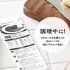 キングジム『ロルト』iOS用プリンタ 買ってみた  (画面サイズ幅ロール感熱紙タイプ)