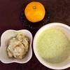 お野菜からの離乳食  [207日目  チキンとブロッコリーのクリームスープ]