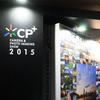 CP+ 2016で個人的に必ず確認しておきたいもの5+1選