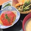 3月25日(月)のランチ膳&手作りケーキメニューです。