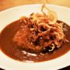 【咖哩なる一族】大人な雰囲気☆個性的で美味なカレー【新宿】