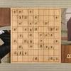【将棋】プロ棋士の反則負け ミスもするよね にんげんだもの【郷田 はっしー 二歩】