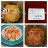 【ヘルシオホットクック】魔法みたい!食材を切って入れるだけで自動調理!圧縮鍋で栄養も満点!