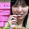 小島愛子(STU48 2期研究生)SHOWROOM配信まとめ 2020年10月7日(水)