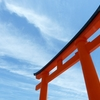 京都のお正月と宿の準備