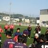 東北高校ラグビー交流会
