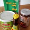 アジア食材探しの旅〜新大久保・1〜タイ食材ならアジアスーパーストア