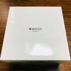Apple Watch Series 3 をアンボックス!!