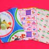 レトロ好きはきっと好き*HEIKO 包装紙ポーチコレクション 第2弾