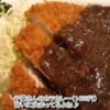 【たっちゃんねる・東京23区】銀座スイス・カツカレー、洋食