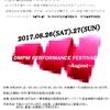 DMPM performance festival
