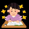 和田秀樹先生 says コロナ休校中に独学を習慣づけろ!独学こと始め