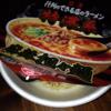 行列のできる店のラーメン特濃系麻辣担々麺&暴チップス激辛餃子味