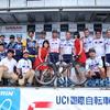 Tour de 熊野(Tour de KUMANO, UCI Asia Tour 2.2) 第3ステージ 100.0km