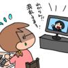 GO TO キャンペーンって(・・?、