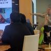 UX KANSAI「よいサービス・製品のための、UXデザインの考え方」に参加(ラーニングバーも)