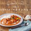 賢いママの小倉優子さんを真似して野菜たっぷりの美容法