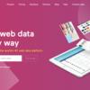 ウェブサイトのデータを簡単に取得出来る、無料スクレイピングソフトがすごい