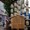 祇園祭、宵々山