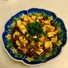色々欠けてる麻婆豆腐