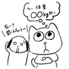 【映画・ドラマ】心優しい超能力者『サトラレ』