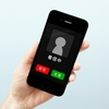 【iPhone】誰からの電話か声で読み上げてもらう方法