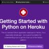 Python + heroku でWebサービスをデプロイ(展開)する方法