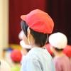 2020年度・小学校教員資格認定試験の要項が発表されました